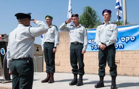 מפקד חדש לעוצבת חירם החטיבה המרחבית בעוצבת הגליל