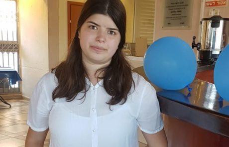 """ניקול גורביץ' מחצור נבחרה ליו""""ר מועצת התלמידים והנוער במחוז צפון"""