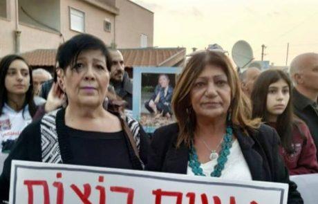 תמיכה במחאת הנשים: עיריית צפת הצטרפה – עצרת נגד אלימות הנשים תתקיים במרכז צליל