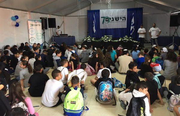 מאות תלמידים מצפת, קריית שמונה וטובא נוטלים חלק באירועי 70 לישראל שנערך בחצור במפגש מיוחד של שיח ופעילות