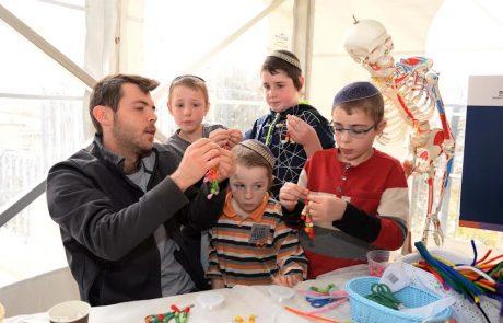 מאות ילדים מהגליל השתתפו ביריד המדע של המכללה האקדמית צפת