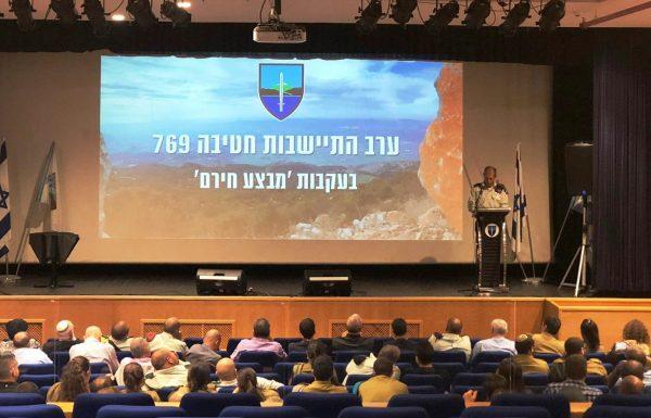 71 שנים למבצע חירם – חטיבה 769 קיימה ערב לציון המבצע הנחשב כגדול מבצעי החזית בצפון