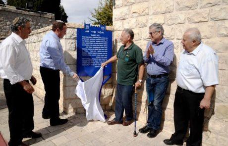 הסירו את הלוט: נחנך מחדש השער הנטוש במתחם בית בוסל בצפת