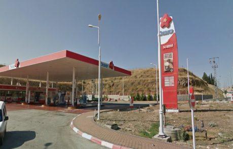 רעולי פנים ביצעו שוד באיומי סכין בתחנת דלק בראש פינה