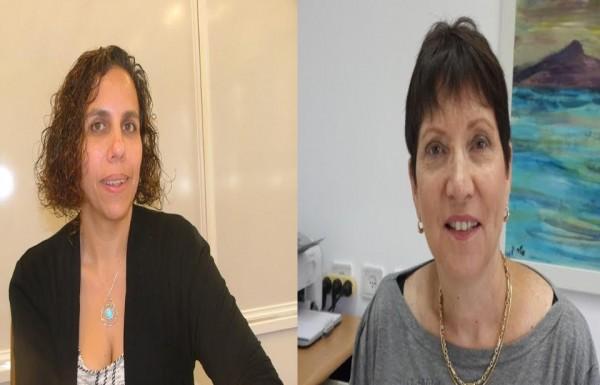 הנשים החדשות: סבב מינויים במועצה אזורית הגליל העליון