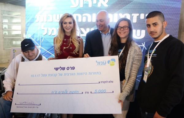 הישג לבית הספר הרב תחומי בצפת בתחרות המצאות שנערכה במרכז פרס לשלום