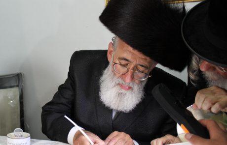 הרב רייך מראשי קהילת צאנז נפטר באופן פתאומי בצפת