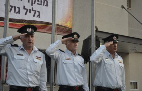 שאולי שמעון מונה למפקד תחנת הכיבוי האזורית גליל גולן