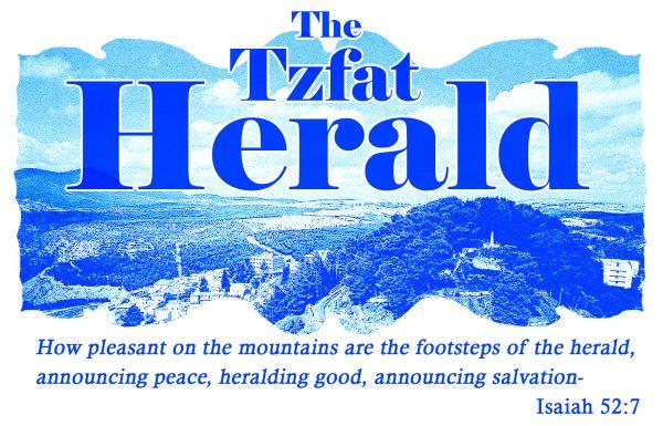 THE TZFAT HERLD -1