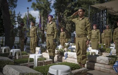 מדינת ישראל מתייחדת עם זכרם של 23,447 חללי מערכות ישראל ופעולות האיבה
