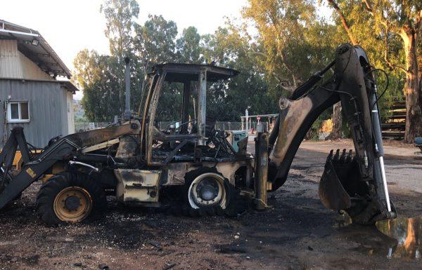 הטרור החקלאי בגליל הכה שוב: הלילה הוצת טרקטור בקיבוץ דן