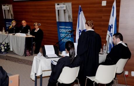 שופטים יקבלו סיוע מסטודנטים למשפטים מהמכללה האקדמית צפת