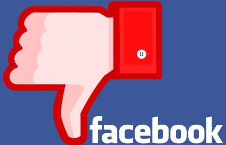 """תביעת גירושין: """"בעלי אוסר עליי לעלות תמונות שלי בפייסבוק"""""""