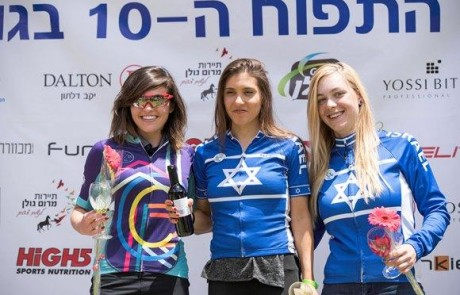 'בשביל' התפוח- 200 רוכבים השתתפו במרוץ התפוח בגולן