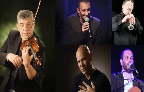 רמי קלינשטיין שמעון בוסקילה ומירל רזניק יופיעו בפסטיבל הכלייזמרים ה-29 בצפת