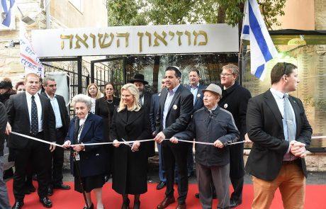 שרה נתניהו חנכה בחיפה את מוזיאון השואה של עמותת יד עזר לחבר