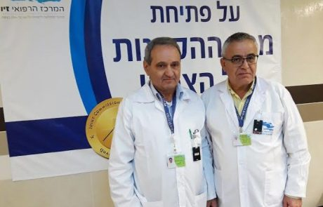 מאיכילוב לצפת: פרופ' אליהו גז מונה למנהל מכון ההקרנות במרכז הרפואי זיו