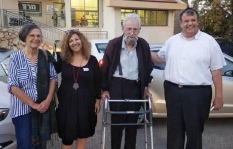 """בחירות לוועידת מרצ: דריה ארבל נבחרה לקדנציה שנייה כיו""""ר סניף גליל עליון"""