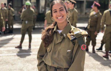 וויתרה על קורס חובלים אך לא על החלום – טל כהן ממטולה הפכה לקצינה קרבית