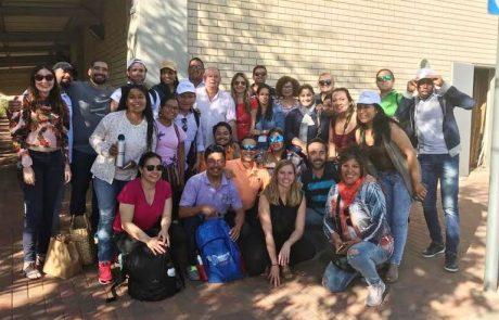 משלחת יזמים בתיירות מדרום אמריקה הגיעו להתרשמות בפארק התעשייה דלתון
