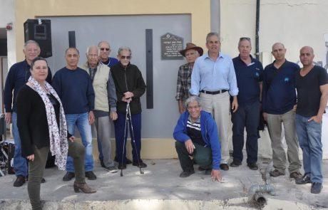 הנינים של החלוצים חגגו את שיפוץ מגדל המים המיתולוגי של איילת השחר