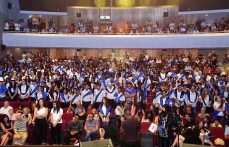 ממשיכים לשבור שיאים: מעל 700 סטודנטים יקבלו תואר ראשון במכללה האקדמית צפת