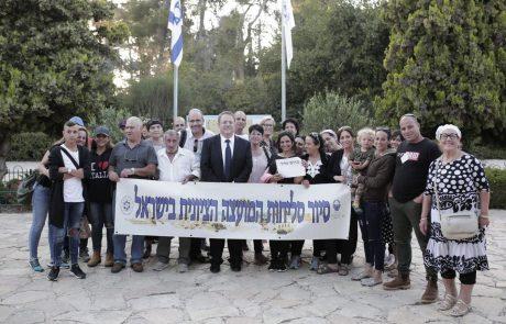 מרום הגליל מבקשת סליחה: עשרות השתתפו בסיור הסליחות הגדול בירושלים