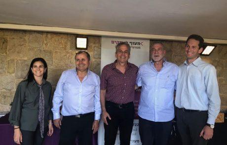 הצלחה לכנס לקידום עסקי התיירות בגליל