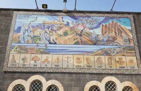 הבלגים סייעו להקים קיר פסיפס מיוחד בקבר רבי מאיר בעל הנס