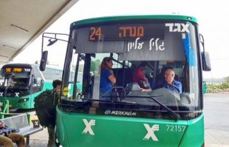 אגד החל להפעיל קווי אוטובוס חדשים מקרית שמונה ליישובי הגליל העליון