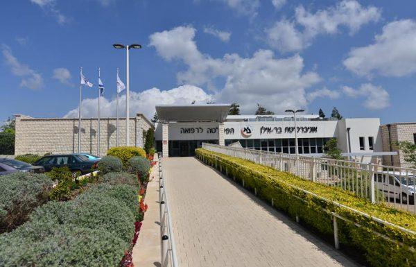"""שוחט: """"תכנית פרחי רפואה בפקולטה לרפואה תוציא את דור הרופאים הבא של ישראל"""""""