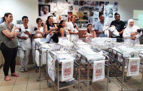 """בייבי בום: 23 תינוקות נולדו בתוך יממה במרכז הרפואי """"זיו"""" בצפת"""