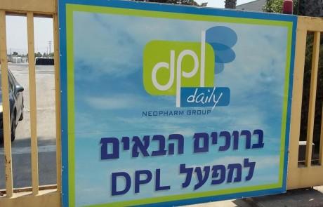כ-200 עובדי מפעל DPL מקיבוץ עמיר התאגדו בהסתדרות