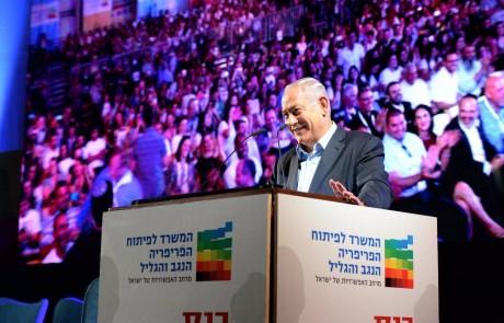 """רה""""מ נתניהו: """"רמת הגולן לעולם תישאר בריבונות ישראל – לעולם לא נרד מרמת הגולן"""""""