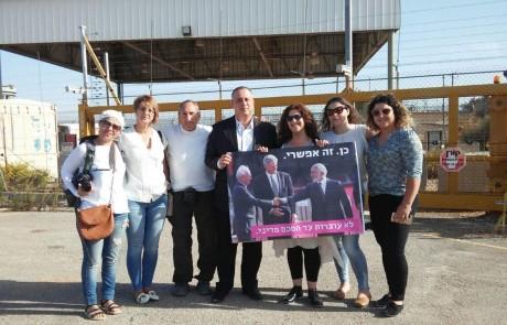 """במטולה ובגבול הסורי נערכו אירועי """"צעדת התקווה"""" של תנועת """"נשים עושות שלום"""""""