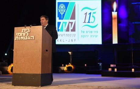 העצרת המרכזית לנעילת יום הזיכרון לשואה ולגבורה נערכה בקיבוץ לוחמי הגטאות